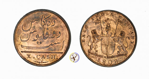 India, East India Company, Madras Presidency : 10 Cash 1808 Copper UNC